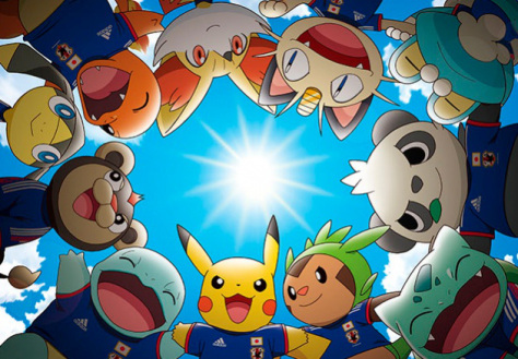 Pikachu Named Japan's 2014 FIFA World Cup Mascot