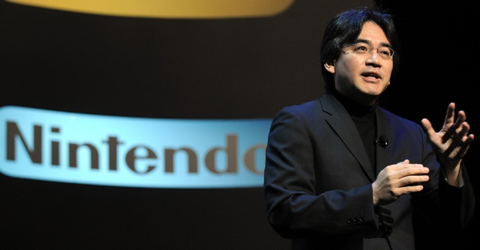 Iwata Discusses a New Plan for Nintendo