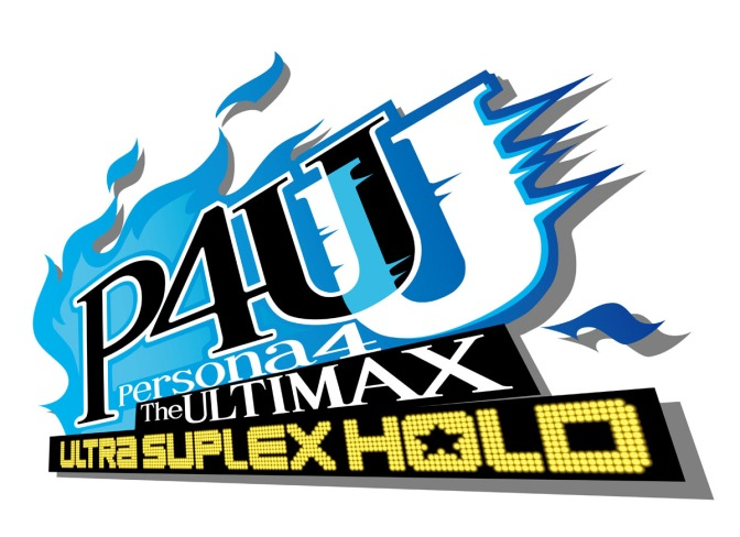 New Trailers for Persona 4 Arena Ultimax