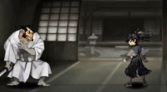 LATEST MURAMASA REBIRTH DLC DATED FOR NORTH AMERICA & EUROPE