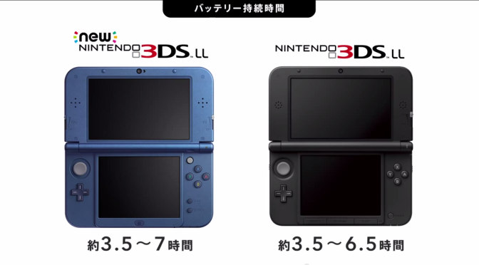 New Nintendo 3DS Launching in Australia and New Zealand in November!