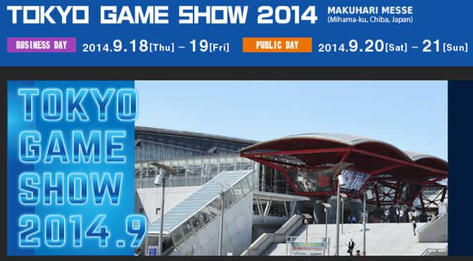 MONG Podcast – What New Games Will Be Revealed at TGS 2014?