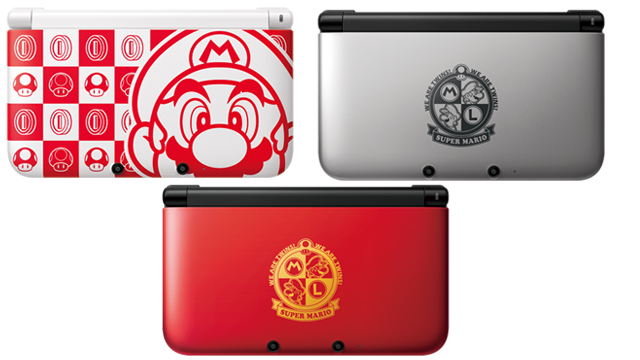 Why We're Still Getting Newer Editions of the Old 3DS
