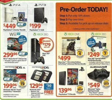 walmart_smash_3ds_flyer