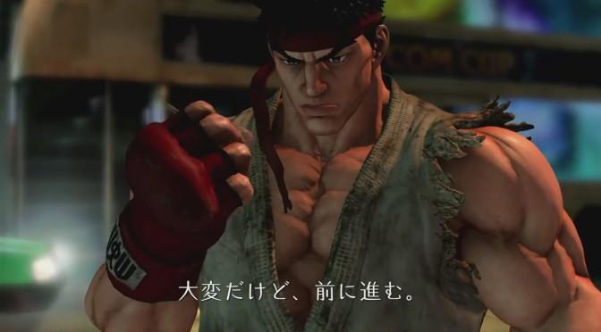 Capcom Dispels Free-to-Play Street Fighter V Rumors