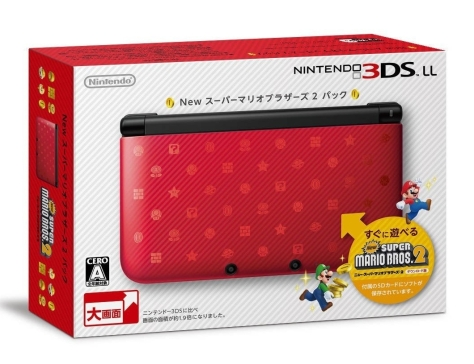 Nintendo-3DS-LL-XL-Console-New-Super-Mario-Bros.-2-Limited-Edition-Pack