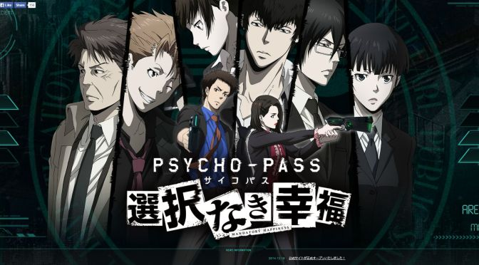 Psycho Pass, an Xbox One Exclusive Game, Being Localized?
