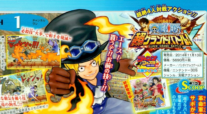 Amiibo Support Announced for One Piece 3DS Game