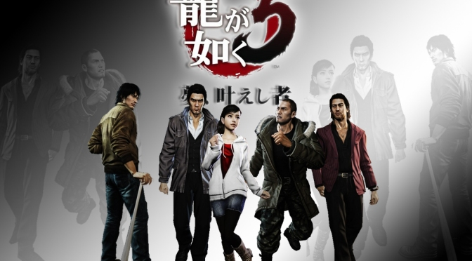 Yakuza 5 Coming To North America