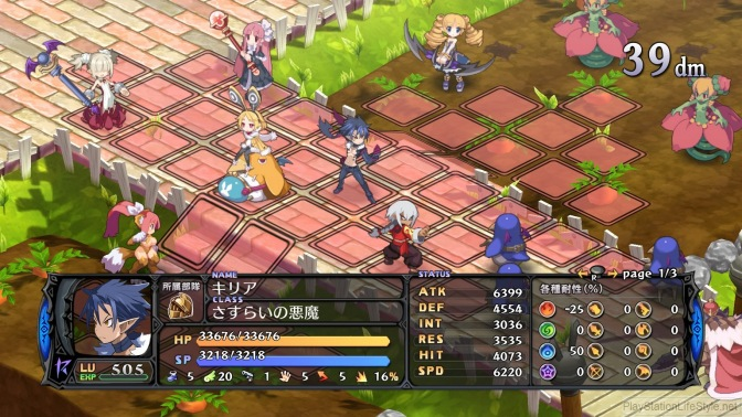Disgaea 5, Danganronpa: Another Episode and Rodea: The Sky Soldier Announced for the West