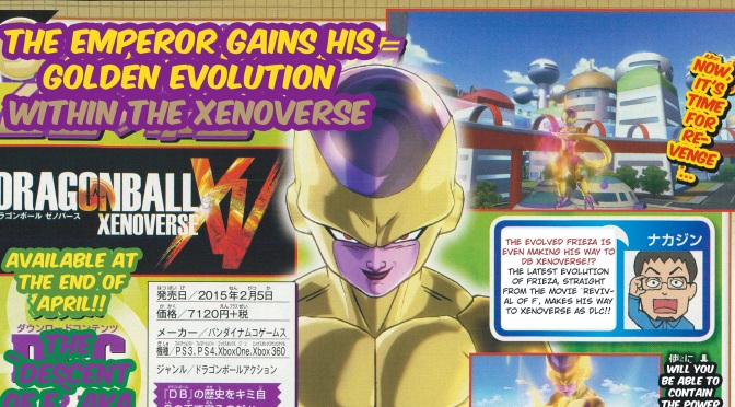 Frieza to Hit Dragon Ball Xenoverse in a New Way