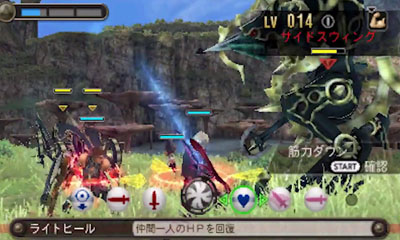xenoblade chronicles 3d battle system