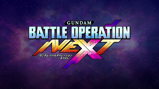 The Next Gundam Game Has Been Revealed