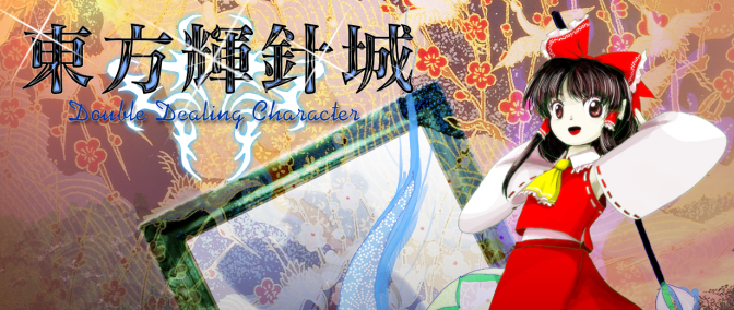 Touhou 14: Double Dealing Character Review