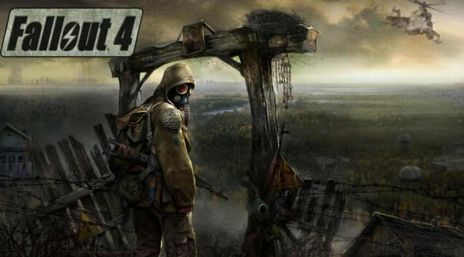 Fallout 4 Collector's Edition is in Short Supply