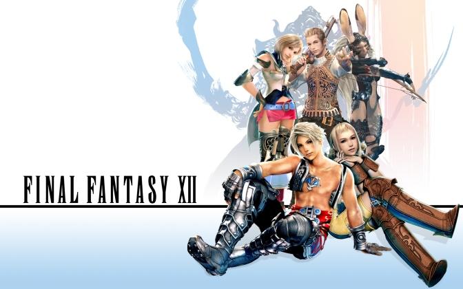 Rumor: Final Fantasy XII Remaster?