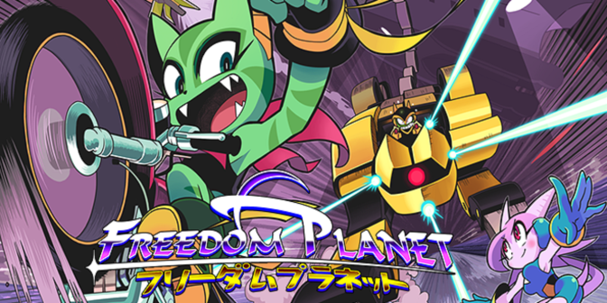 Freedom Planet Review (Wii U) [UPDATE]