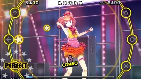 Persona-4-Dancing-All-Night-20