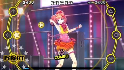 Persona-4-Dancing-All-Night-20