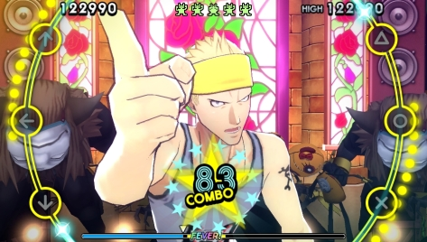 Persona-4-Dancing-All-Night-60
