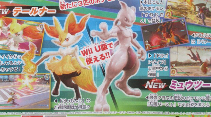 3 New Characters Confirmed for Pokken Tournament