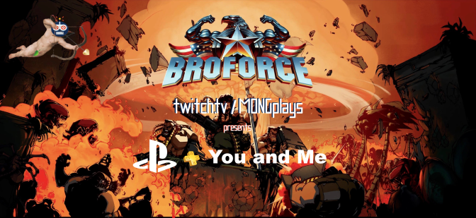 PS + You and Me March Giveaway