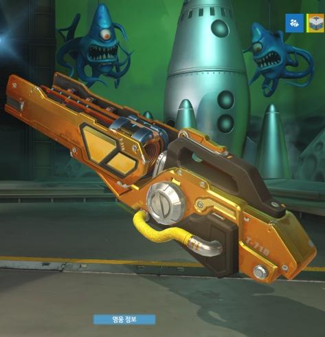 overwatch-golden-guns-3