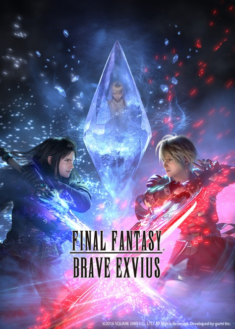 Final Fantasy Brave Exvius_CGillustration