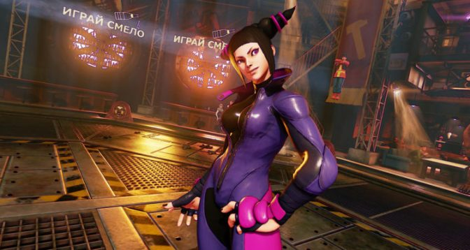 Juri Joins Street Fighter V Roster Next Week