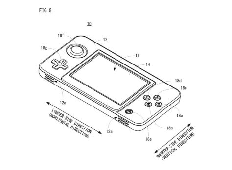 nintendo-handheld-patent2