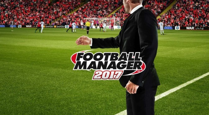 Football Manager 2017 gets release date