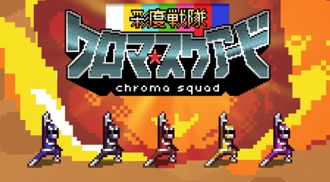 Power Rangers-inspired tactical RPG Chroma Squad announced for PS4, Xbox one, and Vita.