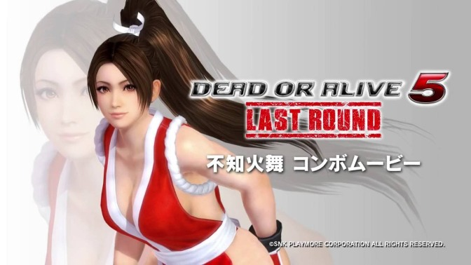Watch Mai Shiranui in Mirror Match Action for DOA 5: Last Round