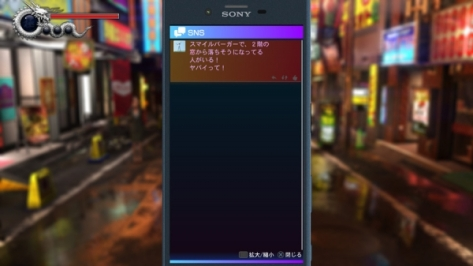 yakuza-6_09-15-16_012
