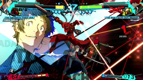 persona-4-ultimax